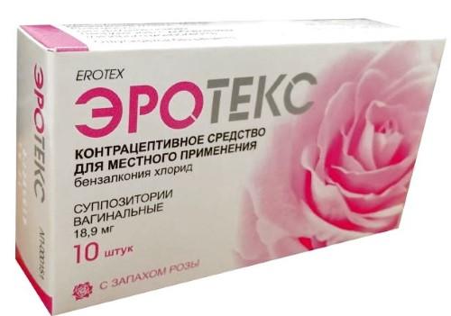 Купить ЭРОТЕКС 0,0189 N10 СУПП ВАГ С ЗАПАХОМ РОЗЫ цена