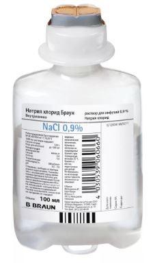 Купить Натрия хлорид браун цена