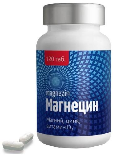 МАГНЕЦИН N120 ТАБ - цена 640 руб., купить в интернет аптеке в Москве МАГНЕЦИН N120 ТАБ, инструкция по применению