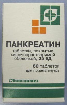 Купить ПАНКРЕАТИН 25ЕД N60 ТАБЛ П/КИШЕЧНОРАСТВОРИМ/ОБОЛОЧ /БАНКА/БИОСИНТЕЗ/ цена
