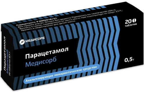 Купить ПАРАЦЕТАМОЛ МЕДИСОРБ 0,5 N20 ТАБЛ цена