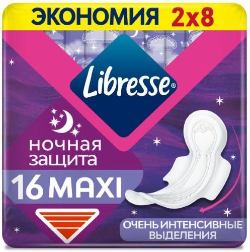 Купить LIBRESSE ПРОКЛАДКИ MAXI НОЧНЫЕ N16 цена
