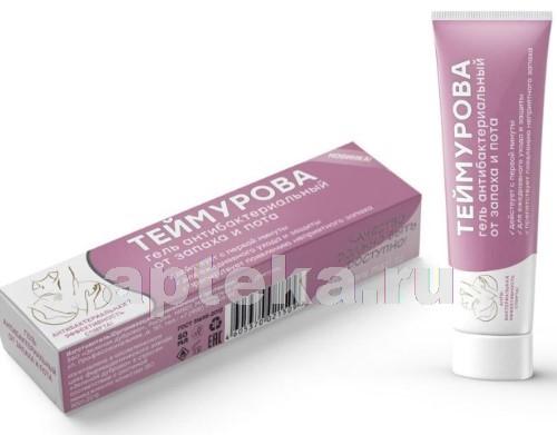 Купить Теймурова гель антибактериальный от запаха и пота 50мл цена