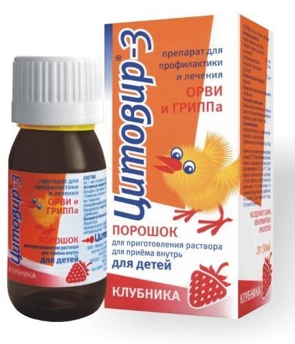 Купить Цитовир-3 цена