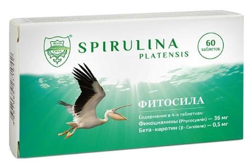 Купить Спирулина-фитосила цена