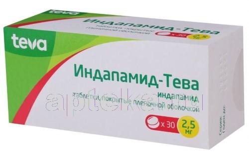 Купить ИНДАПАМИД-ТЕВА 0,0025 N30 ТАБЛ П/ПЛЕН/ОБОЛОЧ цена