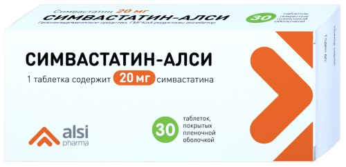Купить Симвастатин-алси цена