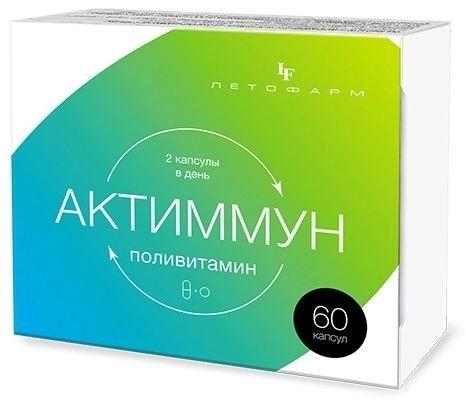 Купить АКТИММУН ПОЛИВИТАМИН N60 КАПС цена