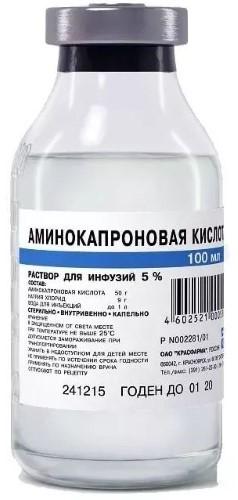 Купить АМИНОКАПРОНОВАЯ К-ТА 5% 100МЛ N48 ФЛАК Р-Р Д/ИНФ цена
