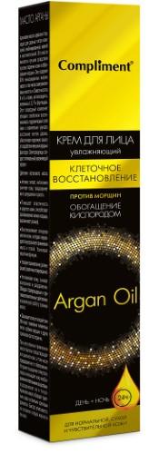 Купить COMPLIMENT ARGAN OIL КРЕМ ДЛЯ ЛИЦА ДЕНЬ+НОЧЬ 50МЛ цена