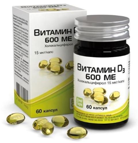 ВИТАМИН D3 600МЕ (ХОЛЕКАЛЬЦИФЕРОЛ) N60 КАПС ПО 410МГ - цена 158 руб., купить в интернет аптеке в Москве ВИТАМИН D3 600МЕ (ХОЛЕКАЛЬЦИФЕРОЛ) N60 КАПС ПО 410МГ, инструкция по применению