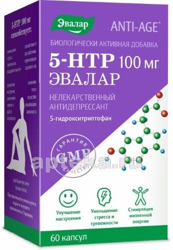 Купить 5-ГИДРОКСИТРИПТОФАН (5-HTP) 100МГ N60 КАПС ПО 0,25Г цена