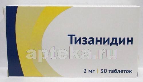 Купить ТИЗАНИДИН 0,002 N30 ТАБЛ/ОЗОН/ цена