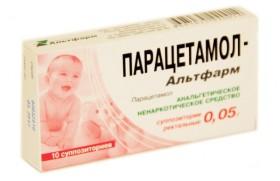 Купить Парацетамол-альтфарм цена