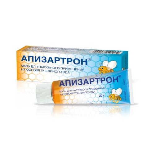 Купить АПИЗАРТРОН 20,0 МАЗЬ цена