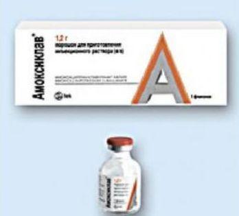 Купить АМОКСИКЛАВ 1,0+0,2 N5 ФЛАК ПОР Д/Р-РА В/В цена