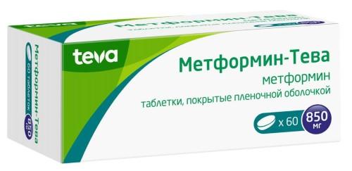 Купить Метформин-тева цена