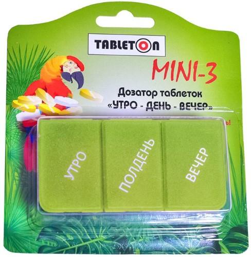 Купить Таблетон контейнер для хранения лекарственных средств цена