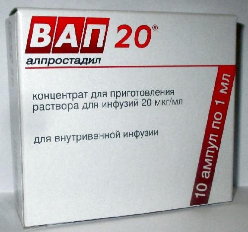 Вап 20