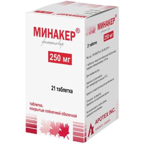 Купить МИНАКЕР 0,25 N21 ТАБЛ П/ПЛЕН/ОБОЛОЧ цена