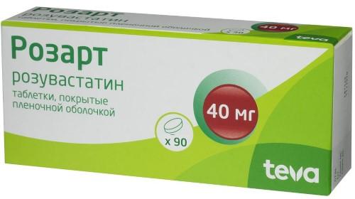 Купить РОЗАРТ 0,04 N90 ТАБЛ П/ПЛЕН/ОБОЛОЧ цена