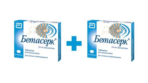Купить НАБОР БЕТАСЕРК 0,024 N60 ТАБЛ закажи 2 упаковки со скидкой 10% цена