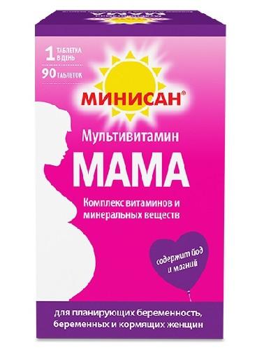 Купить МИНИСАН МУЛЬТИВИТАМИН МАМА N90 ТАБЛ цена
