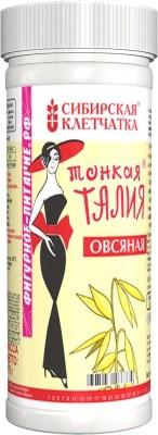 Купить СИБИРСКАЯ КЛЕТЧАТКА ОВСЯНАЯ ТОНКАЯ ТАЛИЯ 170,0 цена