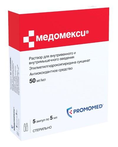 Купить МЕДОМЕКСИ 0,05/МЛ 5МЛ N5 АМП Р-Р В/В В/М цена