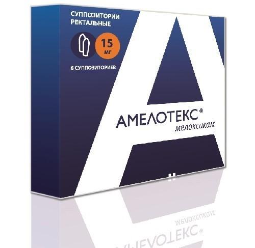 Купить Амелотекс цена