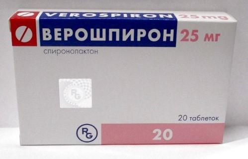 Купить Верошпирон цена