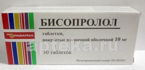 Купить БИСОПРОЛОЛ 0,01 N30 ТАБЛ П/ПЛЕН/ОБОЛОЧ/РАФАРМА цена
