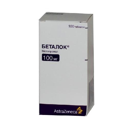 Купить БЕТАЛОК 0,1 N100 ТАБЛ цена