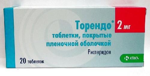 Купить ТОРЕНДО 0,002 N20 ТАБЛ П/ПЛЕН/ОБОЛОЧ цена