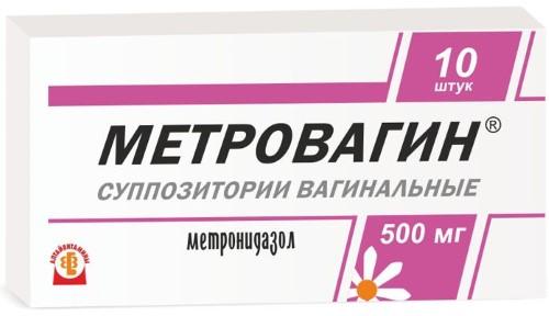 Купить МЕТРОВАГИН 0,5 N10 СУПП ВАГ цена