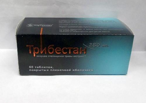 Купить ТРИБЕСТАН 0,25 N60 ТАБЛ П/ПЛЕН/ОБОЛОЧ цена