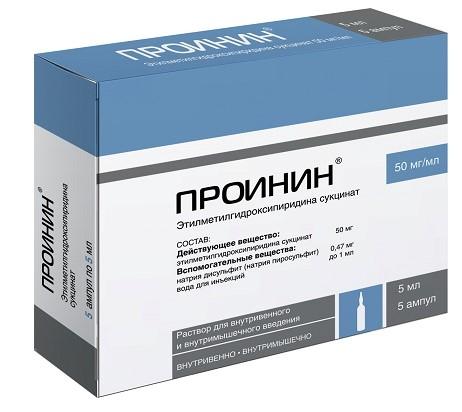 Купить ПРОИНИН 0,05/МЛ 5МЛ N5 АМП Р-Р В/В В/М цена