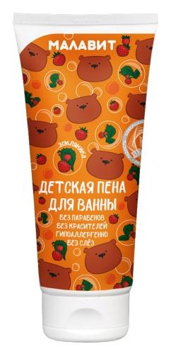 Купить Детская пена для ванны земляника 200мл цена