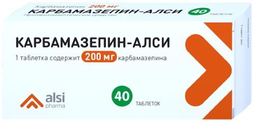 Купить Карбамазепин-алси цена