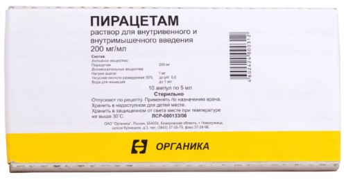 Купить ПИРАЦЕТАМ 0,2/МЛ 5МЛ N10 АМП Р-Р В/В В/М /ОРГАНИКА/ цена