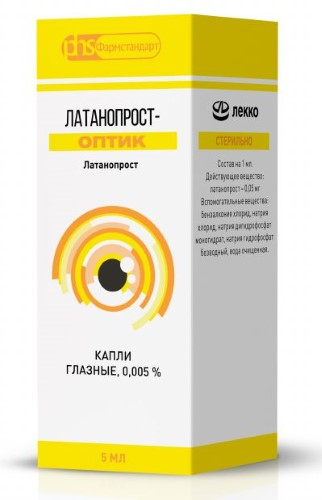 Купить Латанопрост-оптик цена