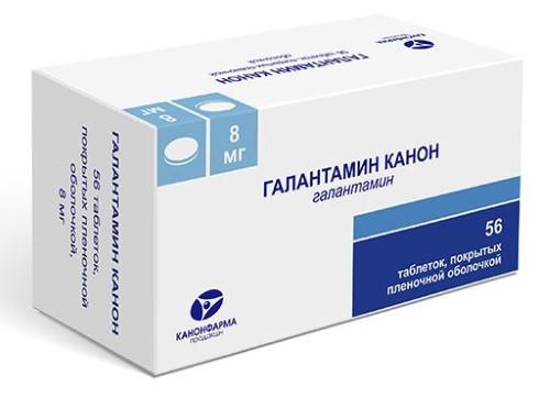 Купить ГАЛАНТАМИН КАНОН 0,008 N56 ТАБЛ П/ПЛЕН/ОБОЛОЧ цена