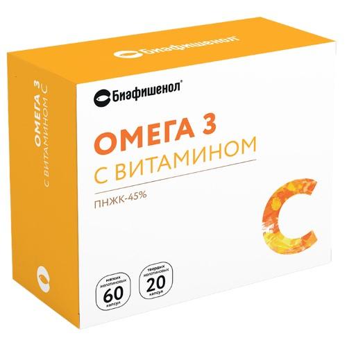 БИАФИШЕНОЛ ОМЕГА 3 С ВИТАМИНОМ С N60 КАПС ПО 350МГ+N20 КАПС ПО 660МГ - цена 179 руб., купить в интернет аптеке в Москве БИАФИШЕНОЛ ОМЕГА 3 С ВИТАМИНОМ С N60 КАПС ПО 350МГ+N20 КАПС ПО 660МГ, инструкция по применению