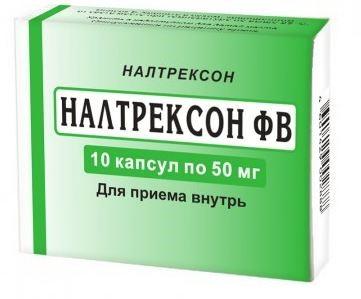 Купить НАЛТРЕКСОН ФВ 0,05 N10 КАПС цена