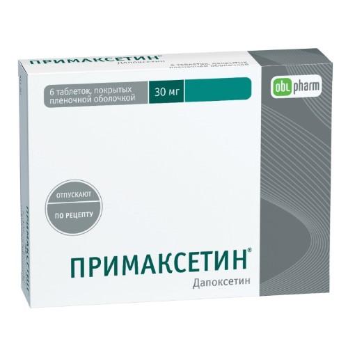 Купить ПРИМАКСЕТИН 0,03 N6 ТАБЛ П/ПЛЕН/ОБОЛОЧ цена
