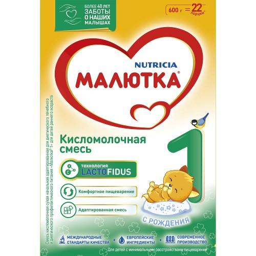 Купить МАЛЮТКА 1 СМЕСЬ СУХАЯ КИСЛОМОЛОЧНАЯ 600,0 цена