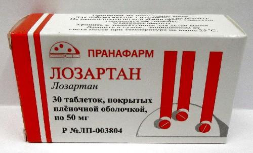 Купить ЛОЗАРТАН 0,05 N30 ТАБЛ П/ПЛЕН/ОБОЛОЧ /ПРАНАФАРМ/ цена