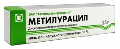 Купить МЕТИЛУРАЦИЛ 10% 25,0 МАЗЬ/ТАТХИМФАРМ цена