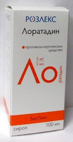 Купить ЛОРАТАДИН 0,005/5МЛ 100МЛ СИРОП /РОЗЛЕКС цена