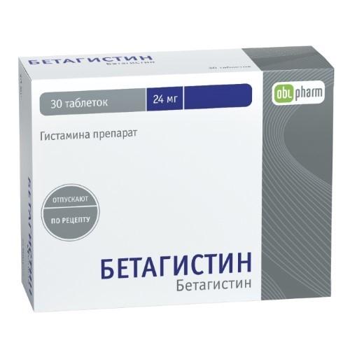 Купить БЕТАГИСТИН 0,024 N30 ТАБЛ /ОБОЛЕНСКОЕ/ цена